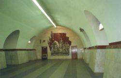 Frunzenskaya Peterburg metrostation.jpg