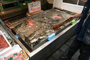 Fugu - Fugu sale in a market street in Osaka, Japan