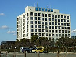 Fukuoka Dental College01.jpg