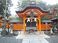 Fushimi Inari-taisha Shintô Shrine - Tamayama Inari-sha Shintô Shrine.jpg