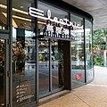 Futago-Tamagawa Tsutaya Electrics (二子玉川 蔦屋家電) (2015-07-09 19.03.11 by Kazuhisa OTSUBO).jpg