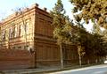 Gəncə Qız gimnaziyası binası.png