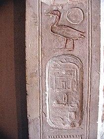 GD-FR-LouvreEG134.JPG