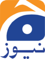 GEO News logo in Urdu.png