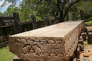 Stone inscriptions in Sri Lanka - Galpotha inscription
