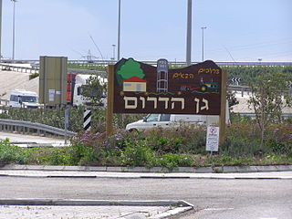 Gan HaDarom Place in Central, israel