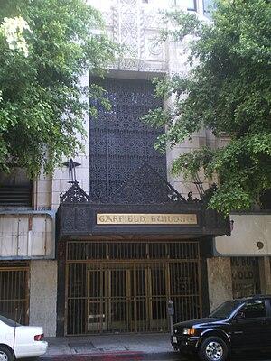 Claud Beelman - Garfield Building entrance.