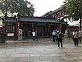 Gate of Jiangnan Examination Hall 3.jpg