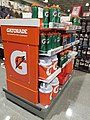 Gatorade display at Dick's Sporting Goods 07.jpg