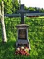 Gedenkstein der Familie König, Bankenhof.jpg