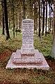 Gedenkstein zwischen Wp 14-63 und Wp 14-65.jpg