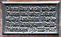 Gedenktafel Myliusgarten 1 (Frihg) Friedrich Brinkmann.jpg