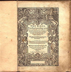 Geneva Bible - Geneva Bible Title Page 1589