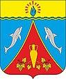 Gerb Chernomorskoe rayon.jpg
