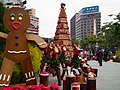 Gingerbread man and Grand Forward Hotel 20111224.jpg