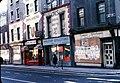 Gings of Dame Street Dublin.jpg
