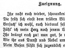 Fraktur Type Detail From The Dedication Page Of Goethes Faust A 1920 Edition