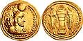 Gold coin of Bahram II.jpg