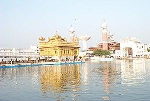 Outline of Sikhism - The Harmandir Sahib, Sikh Gurdwara and spiritual centre at Amritsar, India.