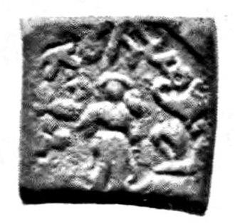 Mitra dynasty - Image: Gomitra of Mathura