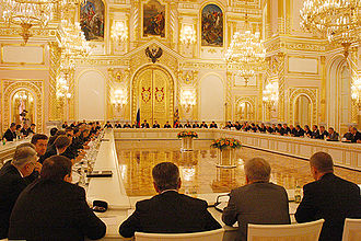 State Council (Russia) - Meeting of the State Council (6 September 2008)