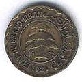 Grand-liban-monnaie.jpg