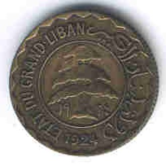 Greater Lebanon - A Greater Lebanon five-piastre coin, 1924.