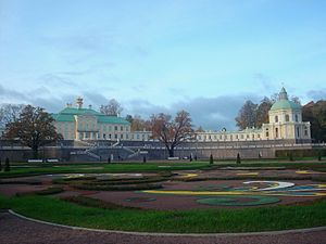Lomonosov, Russia - Image: Grand Menshikov Palace west