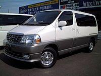 Toyota Grand Hiace thumbnail