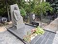Grave of Yuri Bazhanov (4).jpg