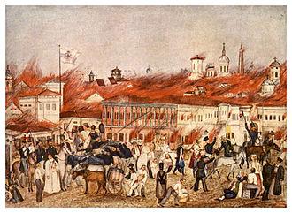 Anton Pann - The 1847 fire in Bucharest