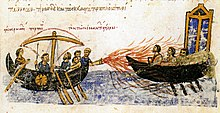"""The Roman Fleet Setting Ablaze the Enemy Fleet"", an anonymous image from the 12th-century Codex Skylitzes Matritensis. National Library of Madrid, Vitr. 26-2, Bild-Nr. 77, f 34 v. b."