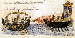 medieval miniature showing a siphon-equipped sailing ship discharging flames on another vessel