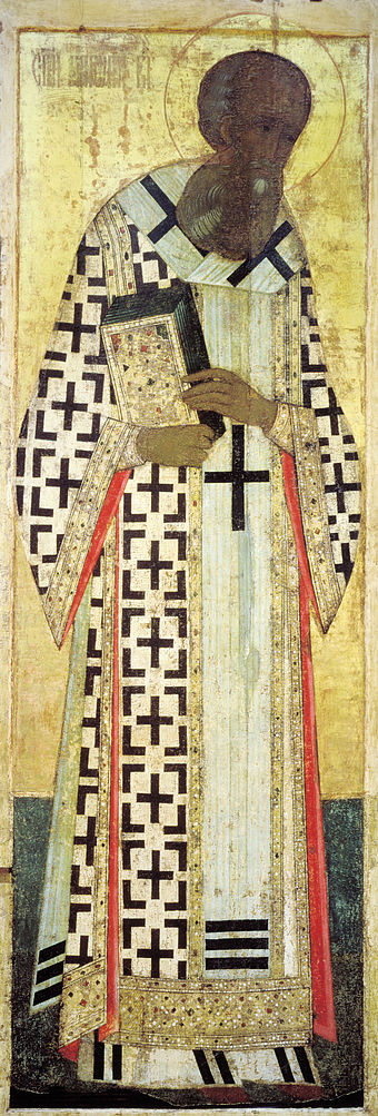 Andrei Rublev, Gregory the Theologian (1408), Dormition Cathedral, Vladimir. Gregory of Nazianzus from Vasilyevskiy chin (15th c., GTG).jpg