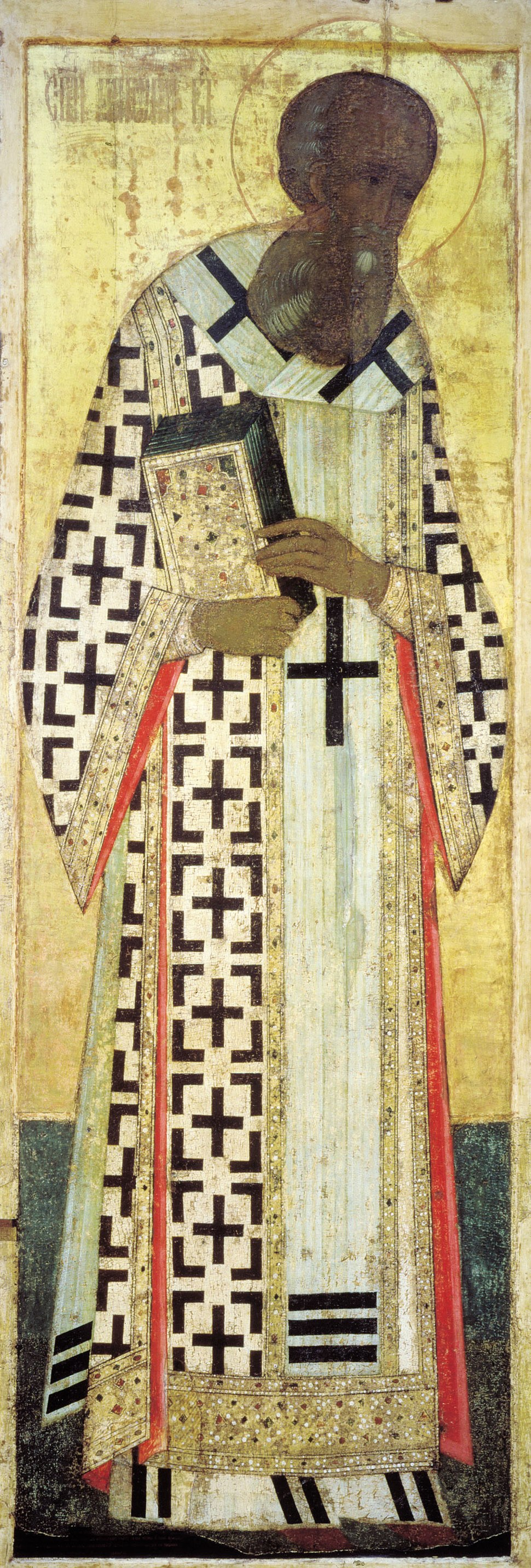 Gregory of Nazianzus from Vasilyevskiy chin (15th c., GTG)