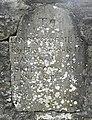 Guidestone, Castlebergh Lane, Settle - geograph.org.uk - 1451870.jpg