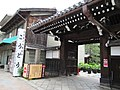 Gyogan-ji 002.jpg