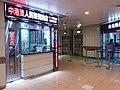 HK 上環 Sheung Wan 信德中心 Shun Tak Centre mall morning August 2019 SSG 64.jpg