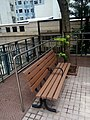 HK 西營盤 Sai Ying Pun 第三街遊樂場 Third Street Playground 公園 LCSD park August 2017 Lnv2 04.jpg
