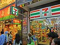 HK 銅鑼灣 Causeway Bay 糖街 Sugar Street evening 7-11 shop Mar-2013.JPG