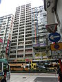 HK CWB 登龍街 Tang Lung Street view Hennessy Road May 2013.JPG