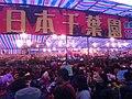 HK CWB 維園年宵市場 Victoria Park Fair - flowers stall JP Jan-2012 Ip4.jpg