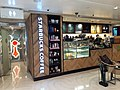 HK CWB 銅鑼灣 Causeway Bay 世貿中心商場 World Trade Centre mall Starbucks April 2020 SS2 03.jpg