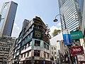 HK CWB 銅鑼灣 Causeway Bay 恩平道 Yun Ping Road October 2019 SS2 09.jpg
