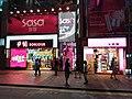 HK CWB 銅鑼灣 Causeway Bay 羅素街 Russell Street shop SaSa September 2019 SSG 02.jpg