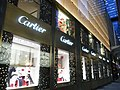 HK Central evening Chater Road Prince's Building shop Cartier Dec-2012.JPG