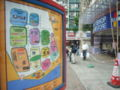 HK HH Whampoa Garden 黃埔花園 malls.jpg