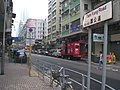 HK Kln City Tam Kung Road Sung near Wong Toi Road a.jpg