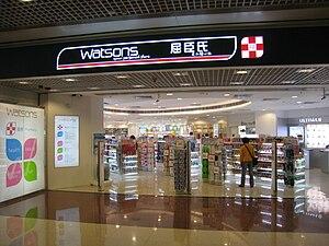 Watsons - Image: HK Plaza Hollywood Watsons Store