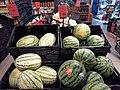 HK SW 上環 Sheung Wan 皇后大道西 Queen's Road West 帝后華庭 Queen's Terrace shop U-Select Supermarket goods watermelon August 2020 SS2 01.jpg